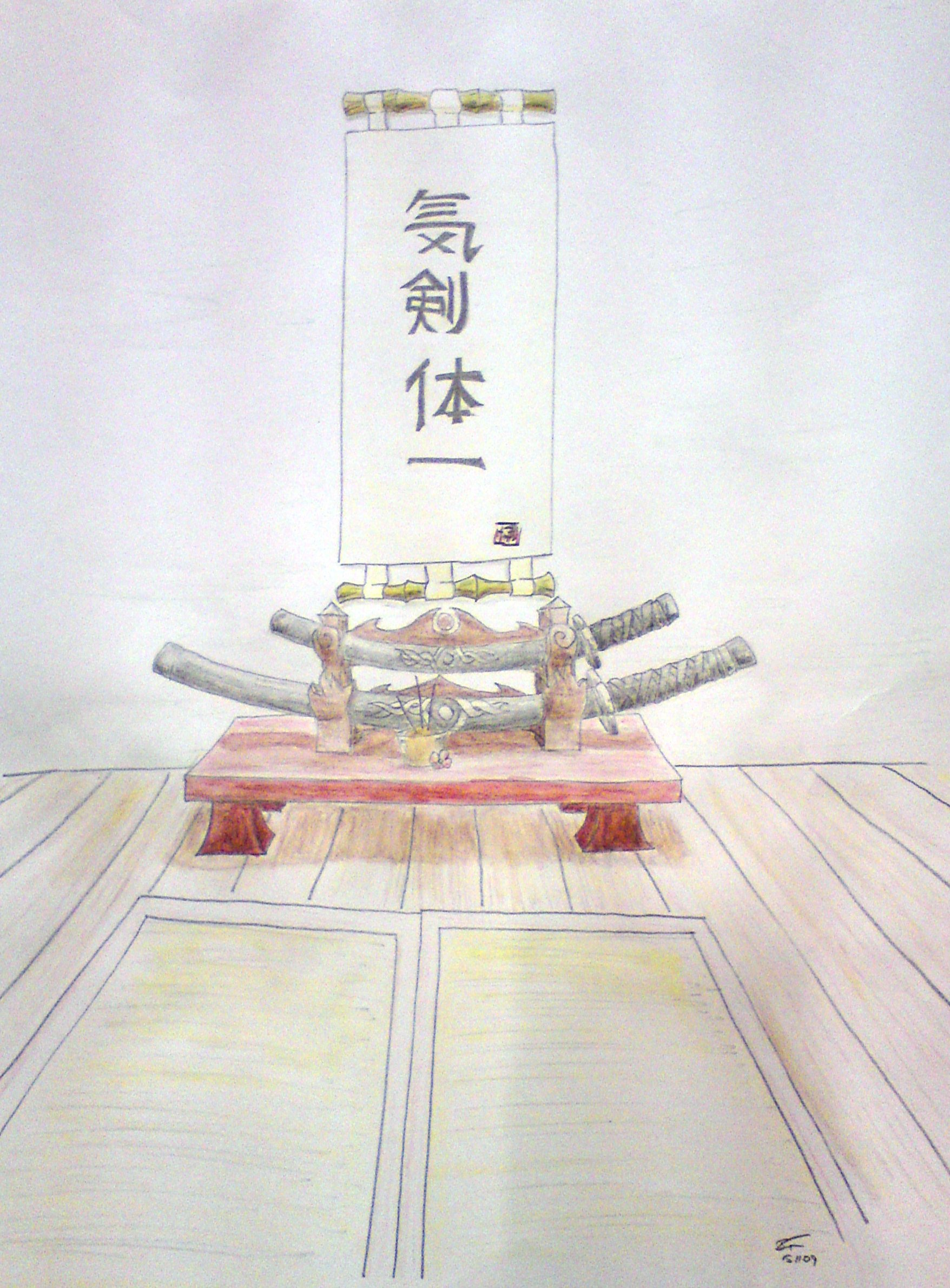 Samurai Daisho (Set of Katana and Wakizashi) in the dojo. Pencil and Aquarellpencils.